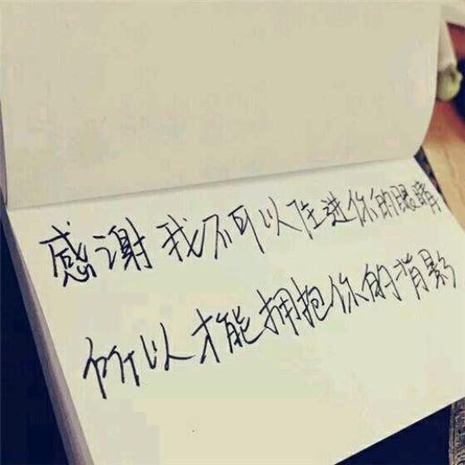 同学感情说说心情短语 都说时间不老,我们不散