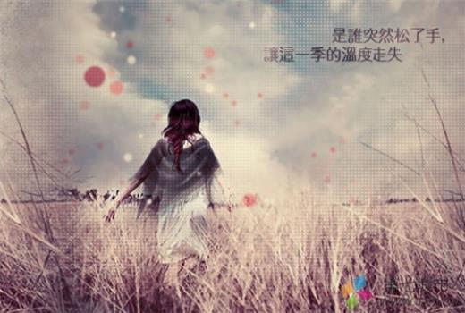 孩子的内心世界很单纯语录 张爱玲语录经典语录